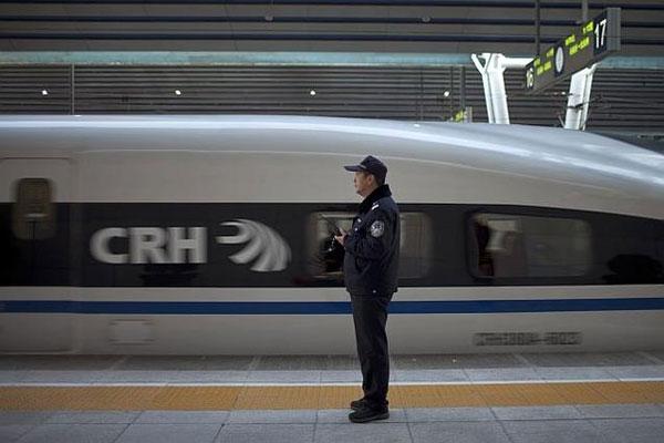 Beijing-Guangzhou line