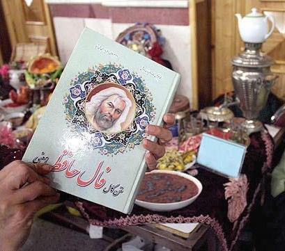 آداب و رسوم مردم استان خراسان شمالی در شب یلدا