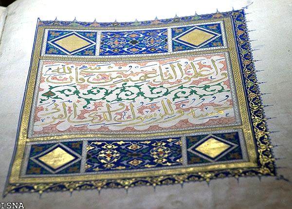 آشنایی با موزه پارس - فارس