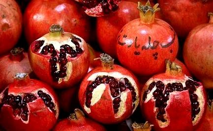 آشنایی با آداب و رسوم شب یلدا در نقاط مختلف ایران