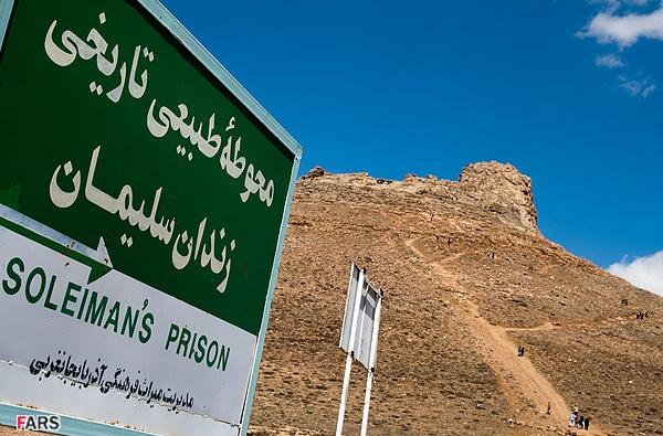 آشنایی با محوطه تاریخی زندان سلیمان - آذربایجانغربی