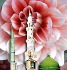 ایران اسلامی مسرور از میلاد پیامبر رحمت و رئیس مذهب شیعه