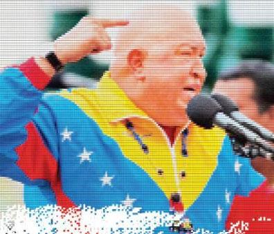 هوگوچاوز - رئیس جمهور ونزوئلا