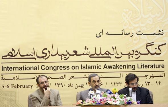 کنگره بین المللی شعر بیداری اسلامی