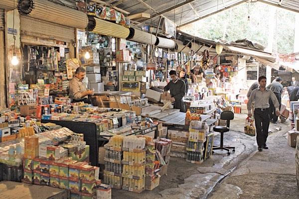 بازار - سنندج
