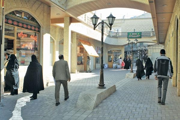 بازار - همدان