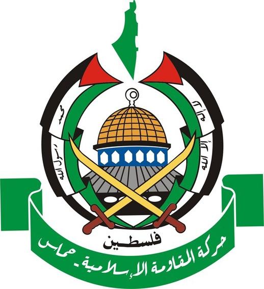 خروج اعضای کادر اصلی حماس از سوریه