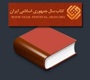 book year