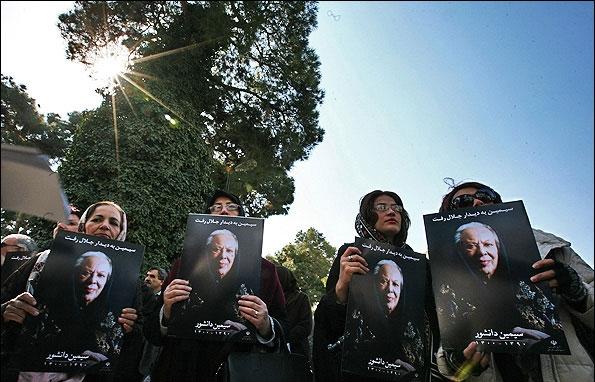 تشییع و تدفین پیکر سیمین دانشور