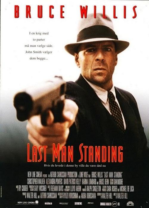 پوستر فیلم آخرین مرد مقاوم