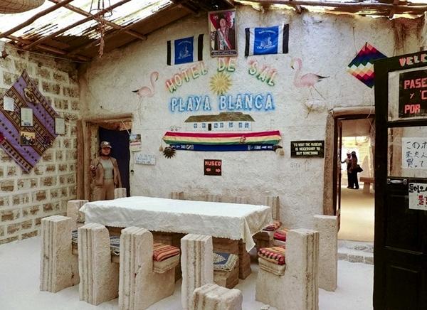 آشنایی با هتل نمکی - بولیوی