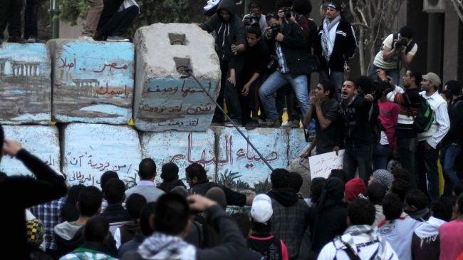 متعرضان مصری