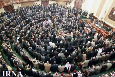 پارلمان مصر خواستار قطع روابط با رژیم صهیونیستی شد