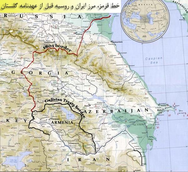 عهدنامه گلستان