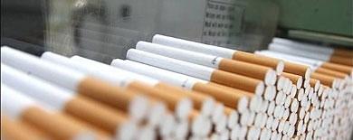 گزارش مدیر عامل شرکت دخانیات درباره وضعیت تولید سیگار