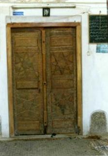 آشنایی با بقعه امامزاده سلیمان - مرکزی