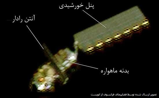 تصویر ارسال شده توسط فضاپیمای فرانسوی از انویست