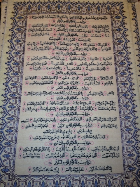 تصاویر نمایش نفیسترین فرش قرآنی جهان اسلام در لاهه هلند
