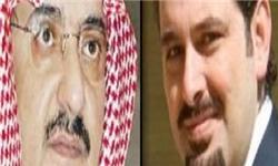 انتقام سخت پسر ولیعهد عربستان از سعدالحریری