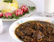 آشنایی با روش تهیه جعفری قرمه - غذای محلی گیلان