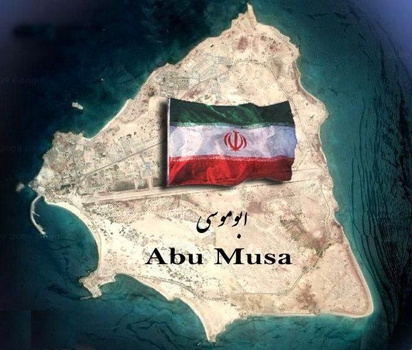 آشنایی با جزیره ابوموسی - هرمزگان
