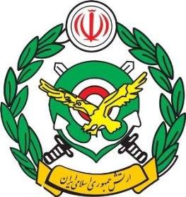 سازمان عقیدتی سیاسی ارتش جمهوری اسلامی ایران