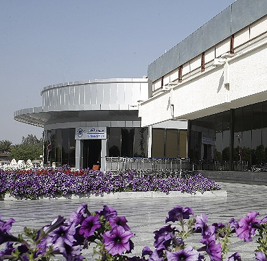 آشنایی با فرودگاه بندر عباس