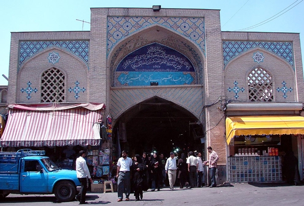 آشنایی با بازار تاریخی ری - تهران