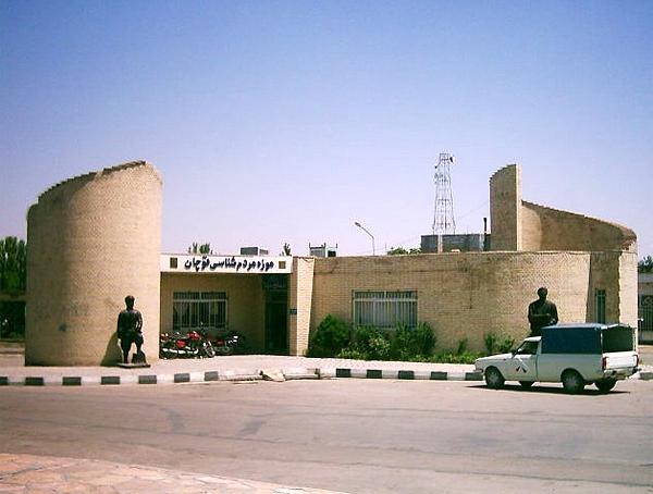 آشنایی با جاذبههای گردشگری قوچان - خراسان شمالی