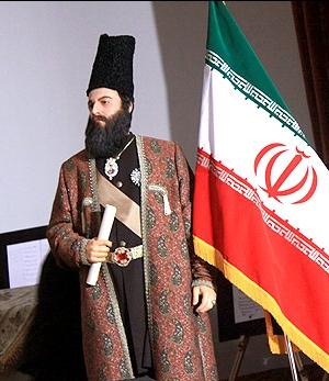 موزه مفاخر استان مرکزی