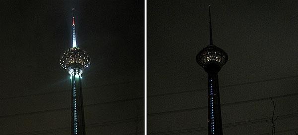 برج میلاد در ساعت زمین