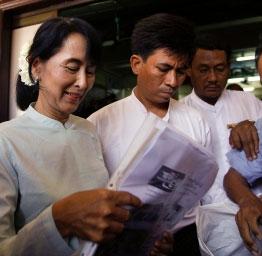 لغو آزمایشی تحریمهای اتحادیه اروپا علیه میانمار