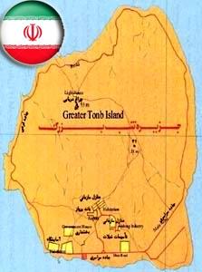 آشنایی با جزیره تنب بزرگ - هرمزگان