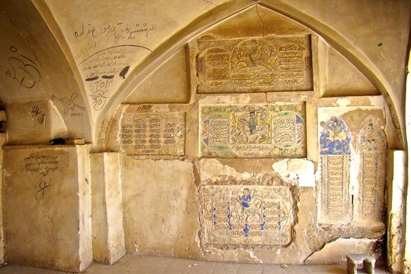 آشنایی با دروازه پیر شبیب - فارس