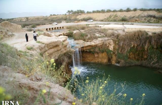 آشنایی با آبشار تلخآب - بوشهر