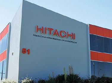 آشنایی با شرکت هیتاچی (Hitachi)