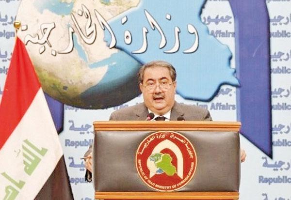 عراق هوشیار زیباری
