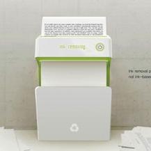 لیزر کاغذ پاک کن