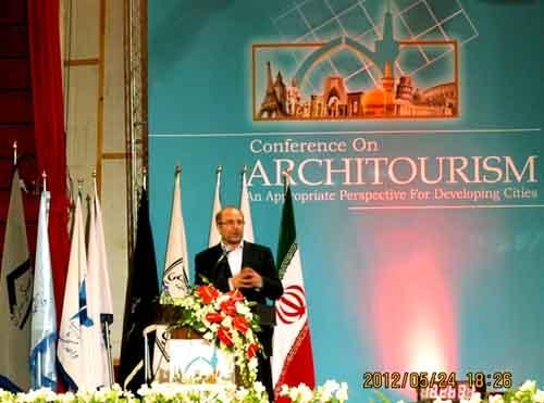 همایش معماری و توریسم