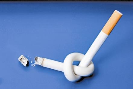 طرح - سیگار
