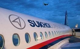 یک هواپیمای روسی با44 سرنشین در آسمان ناپدید شد