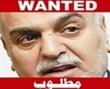 اخطار قرمز پلیس بین الملل برای دستگیری طارق الهاشمی