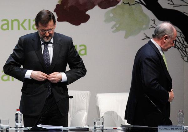 زخمیهای منطقه یورو: نمونه بانکیا