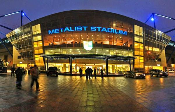 آشنایی با ورزشگاه متالیست - اوکراین