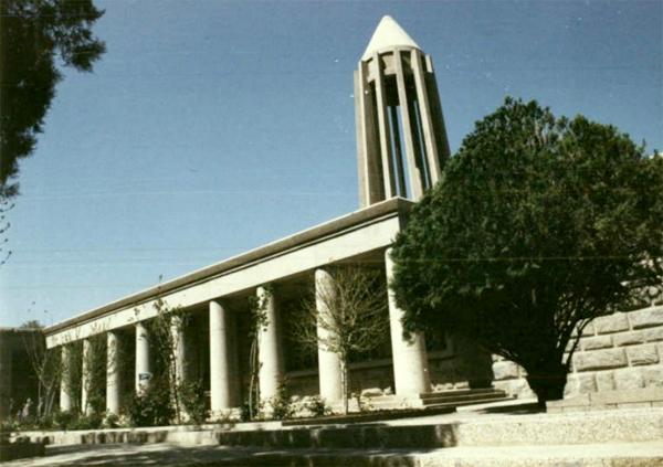 آشنایی با آرامگاه شیخ الرئیس بوعلی سینا - همدان