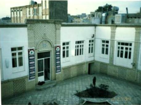 آشنایی با خانه حضرت امام خمینی (ره) - قم