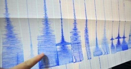 زلزله تاجیکستان را لرزاند