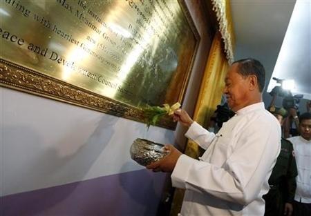 معاون رئیسجمهور میانمار استعفا داد