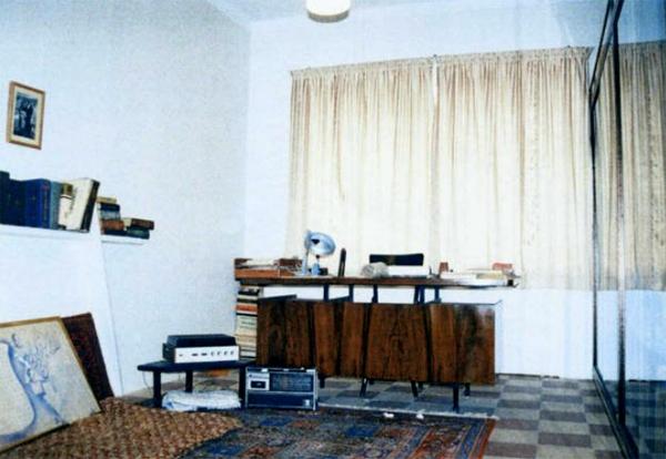 آشنایی با خانه دکتر علی شریعتی - تهران