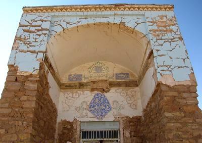 آشنایی با آرامگاه استاد حبیب یغمایی - اصفهان